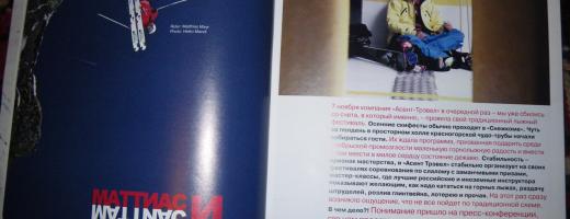 """Ski Style"" Russian Freeski Magazine, Hauni and me on 9! pages"